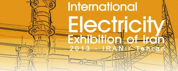 Fifteenth International Exhibition